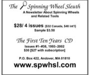Spinning Wheel Sleuth