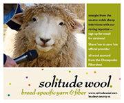 Solitude Wool